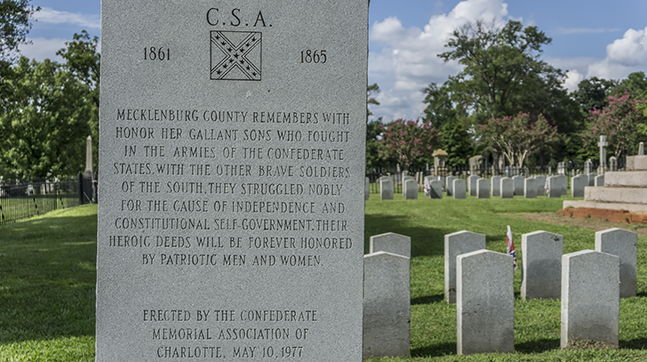 confederate-stone-in-uptown-charlotte-cemetary